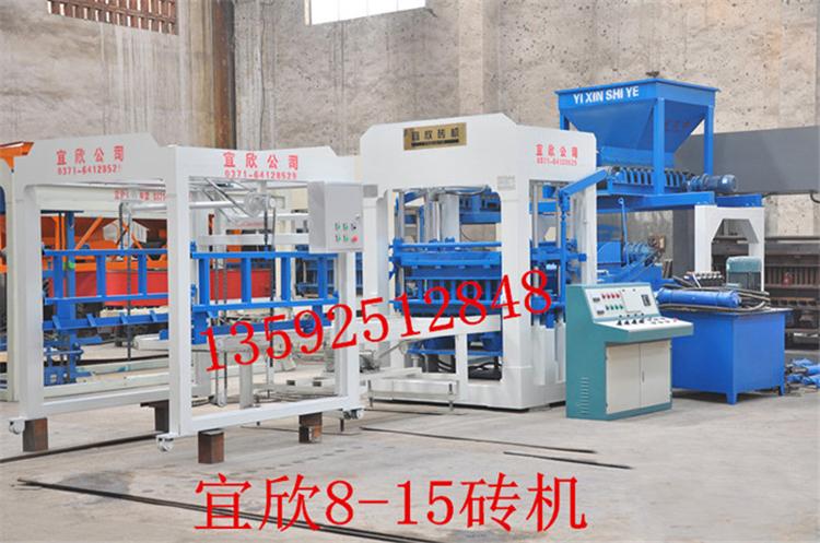 8-15液压水泥砖机