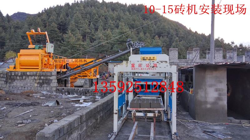 宜欣10型全自动水泥免ysb288易胜博官网机圆满落户于美丽西藏林芝