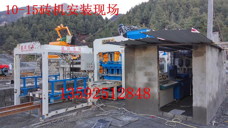 宜欣10型全自动水泥免全球最奢华的游戏平台机圆满落户于美丽西藏林芝