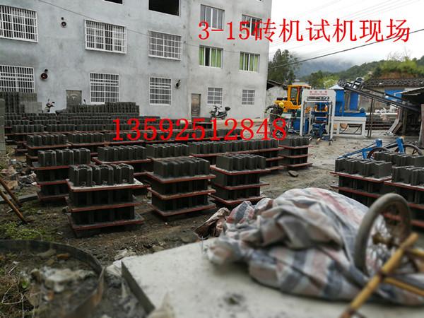厦门混凝土检查井模块砖机设备安装完毕