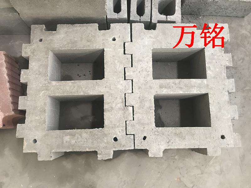锚杆双梯形自锁混凝土护坡砌块全球最奢华的游戏平台洛阳水利局安装完毕