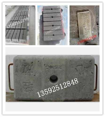 环保水泥砖机吊篮配重块 混凝土配重块成型机生产的配重块图片