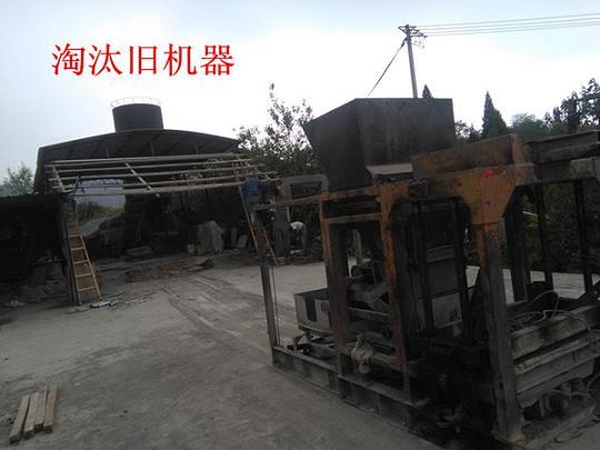 抛弃旧砖机  改换新型免ysb288易胜博官网机