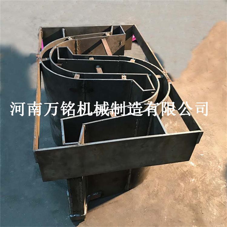预制混凝土u型槽设备-万铭移动U型渠成型机模具半成品