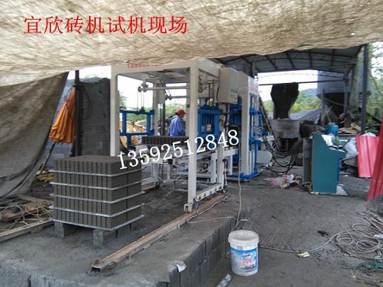 宜欣5-15水泥免ysb288易胜博官网机其他客户现场