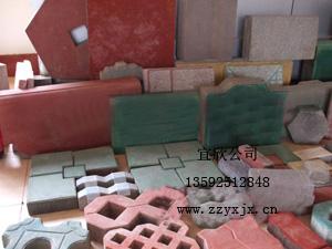 路面砖机生产的路面砖样品:
