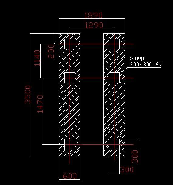 6-15水泥砖机地基图已发至您的QQ