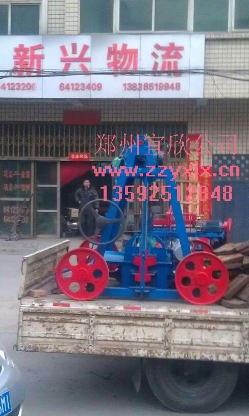 江西赣州的张先生,请接收您的移动式小型免烧砖机
