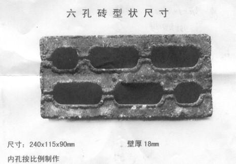 六孔砖模具-水泥砌块规格异形模具