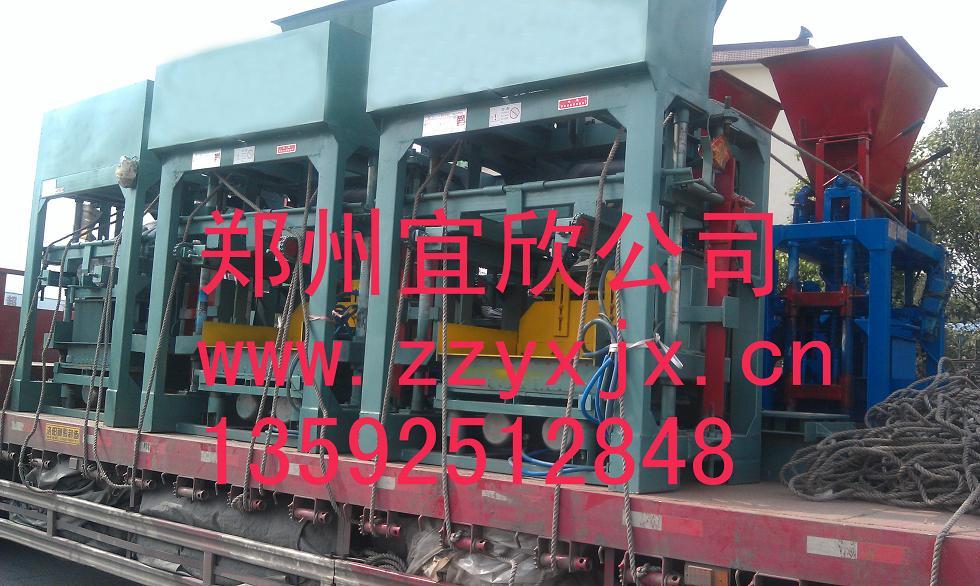 青年节这天宜欣4-40砖机发往云南保山