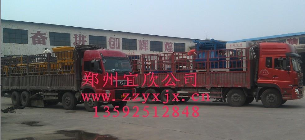 南阳邓州8-15免烧砖机发货现场
