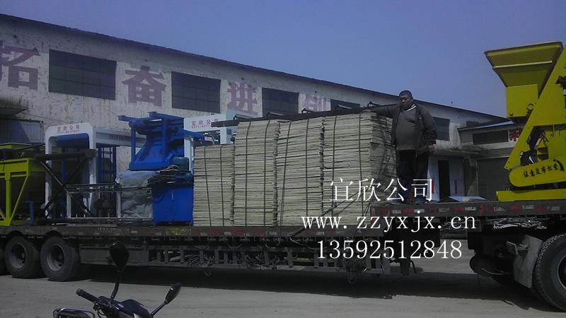贵州盘县客户抛下旧砖机 当即购买宜欣砖机