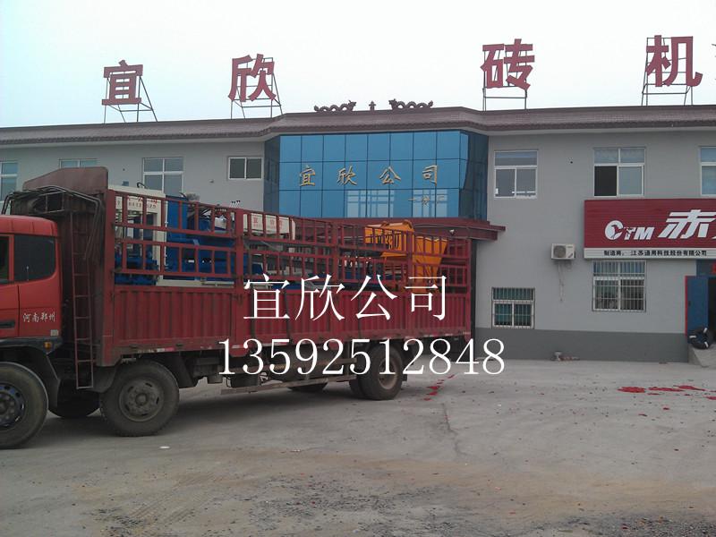 贵州黔南4-15免烧砖机发货现场