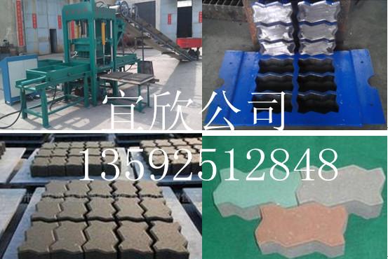 条纹路面砖机和条纹路面砖机生产的条纹砖