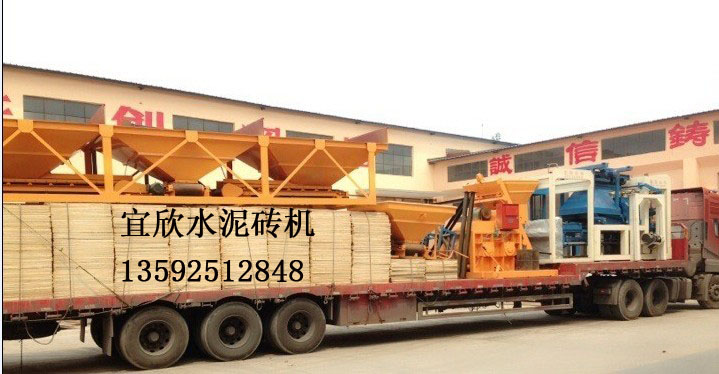 宜欣小曲波砖机发往哈萨克斯坦