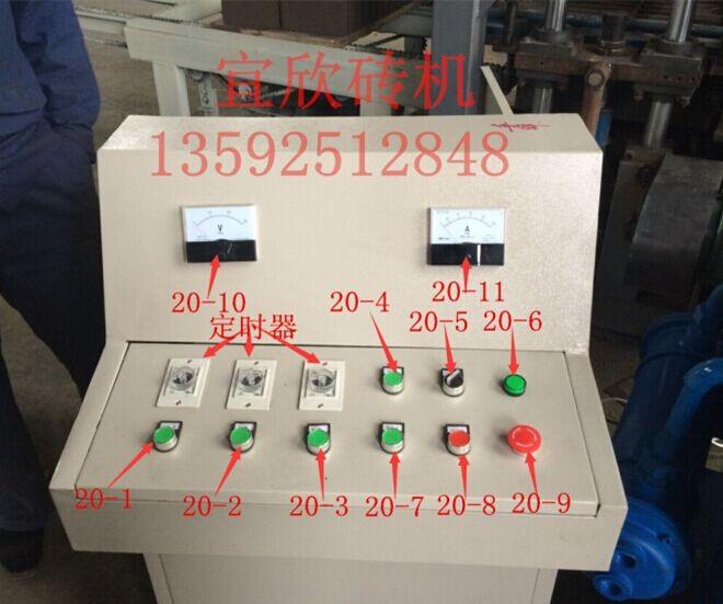 4-15免烧砖机电脑控制柜操作按钮讲解