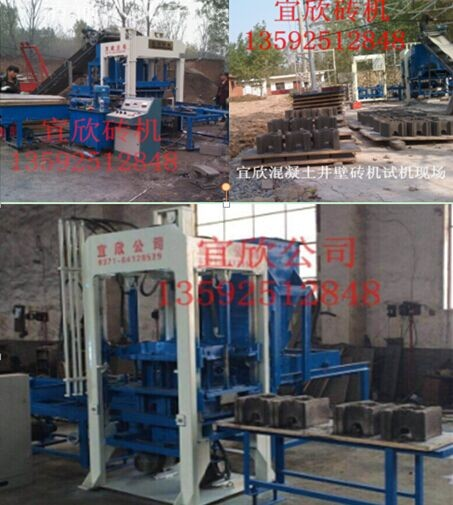 混凝土检查井模块砖机设备-井壁墙体模块机械图片