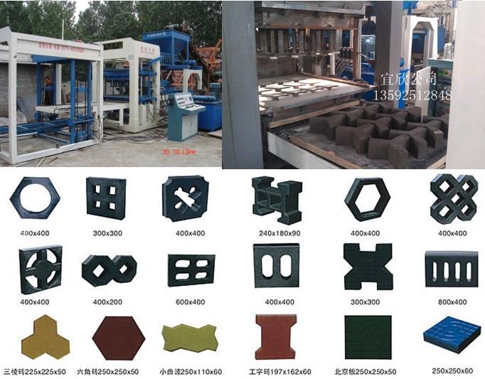 免烧砖机连锁植草砖模具制作过程