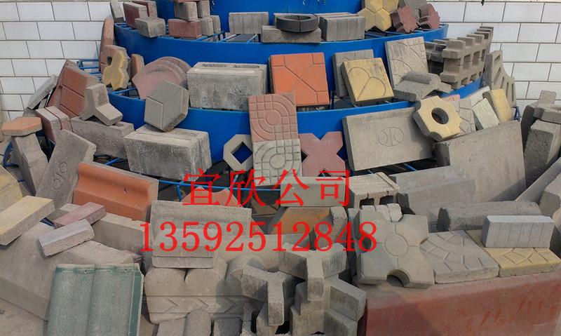 3-15小型全自动免烧砖机可以生产的砖型