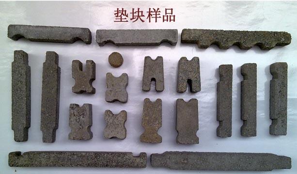 4-35小型空心砖机生产的水泥垫块