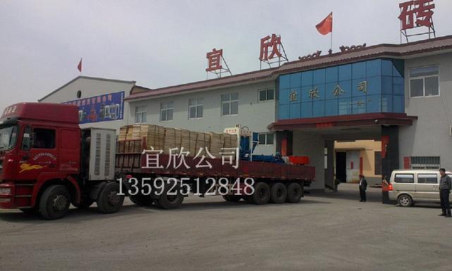 混凝土透水砖机发往广东阳江现场